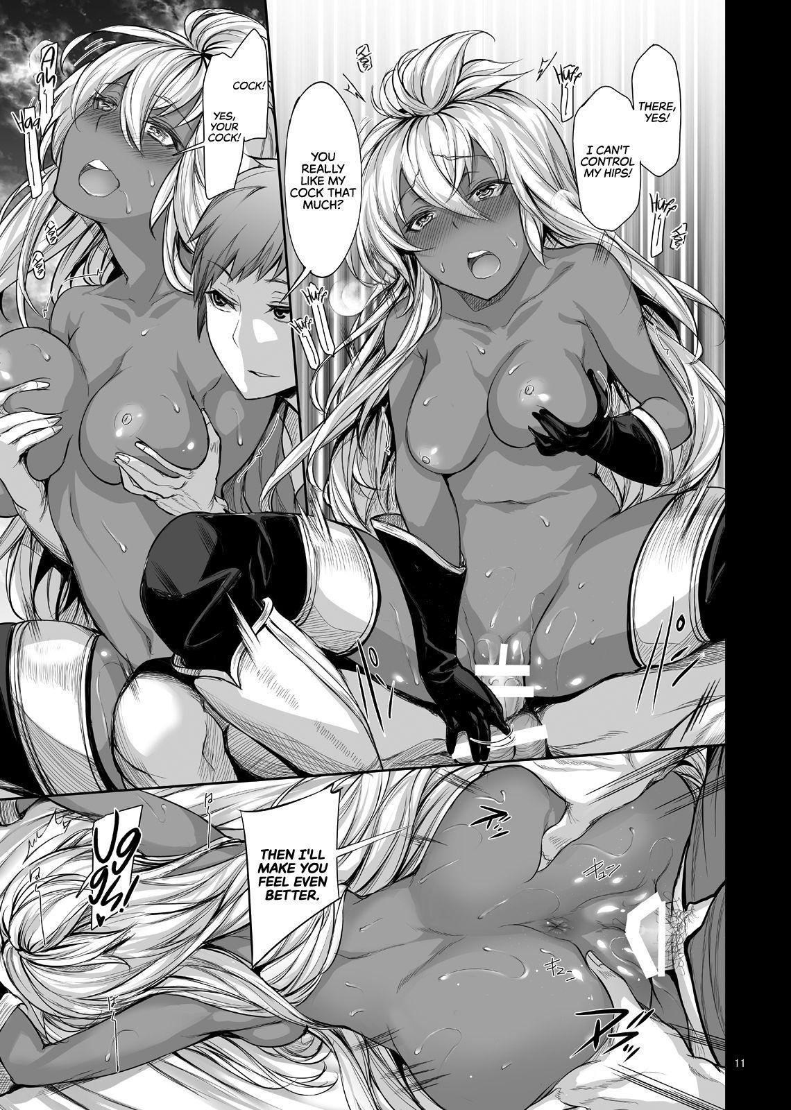 [Gentsuki Okiba (Gentsuki)] Zooey-chan to Nakayoku Shiyou | Cum Along with Zooey-chan (Granblue Fantasy) [English] [EHCOVE] [Digital] 12