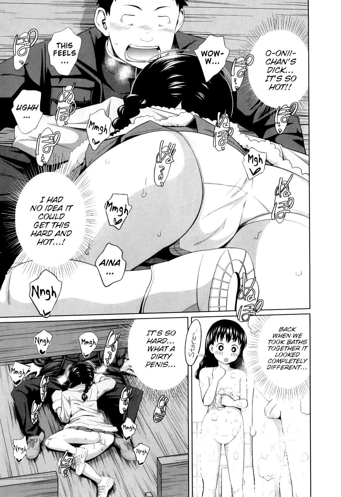 [Tsubaki Jushirou] Onii-chan no Kuse ni Namaiki nanda mon! | Onii-chan is such a bully! (My Mai Secret) [English] [Mondee + Brook09] 14