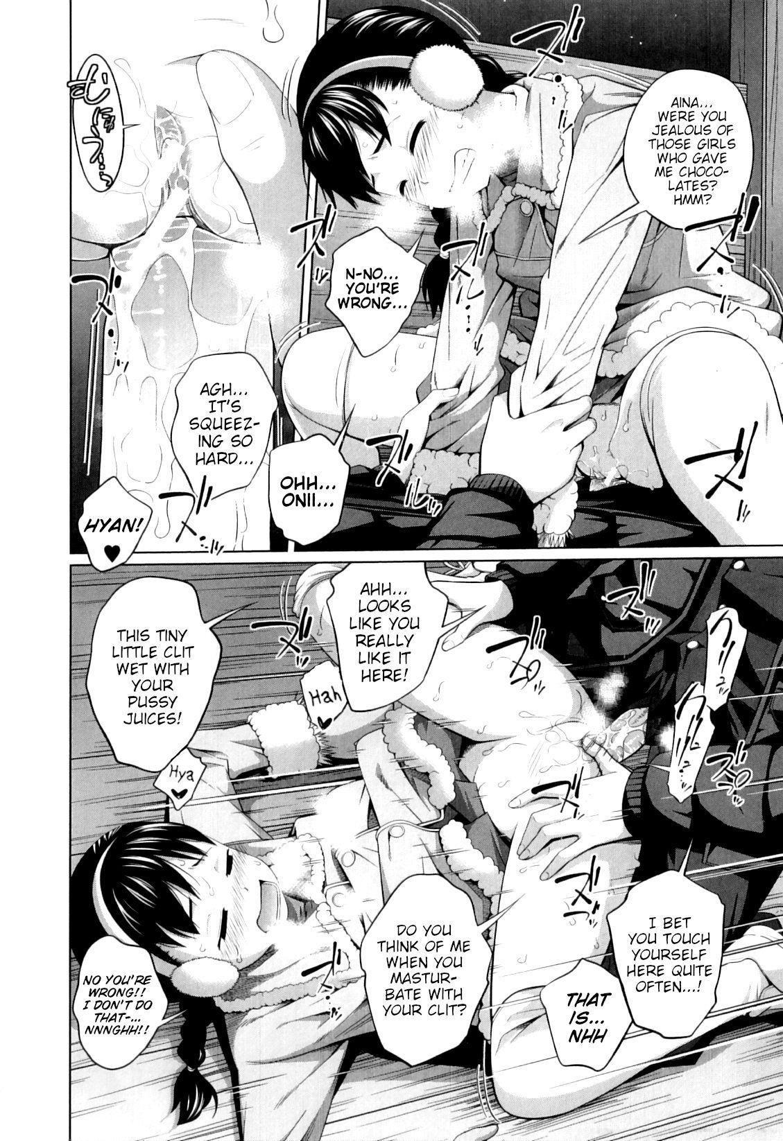 [Tsubaki Jushirou] Onii-chan no Kuse ni Namaiki nanda mon! | Onii-chan is such a bully! (My Mai Secret) [English] [Mondee + Brook09] 19
