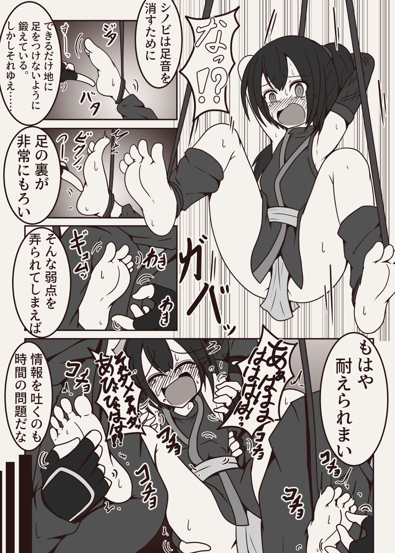 コチョコチョコミック 9