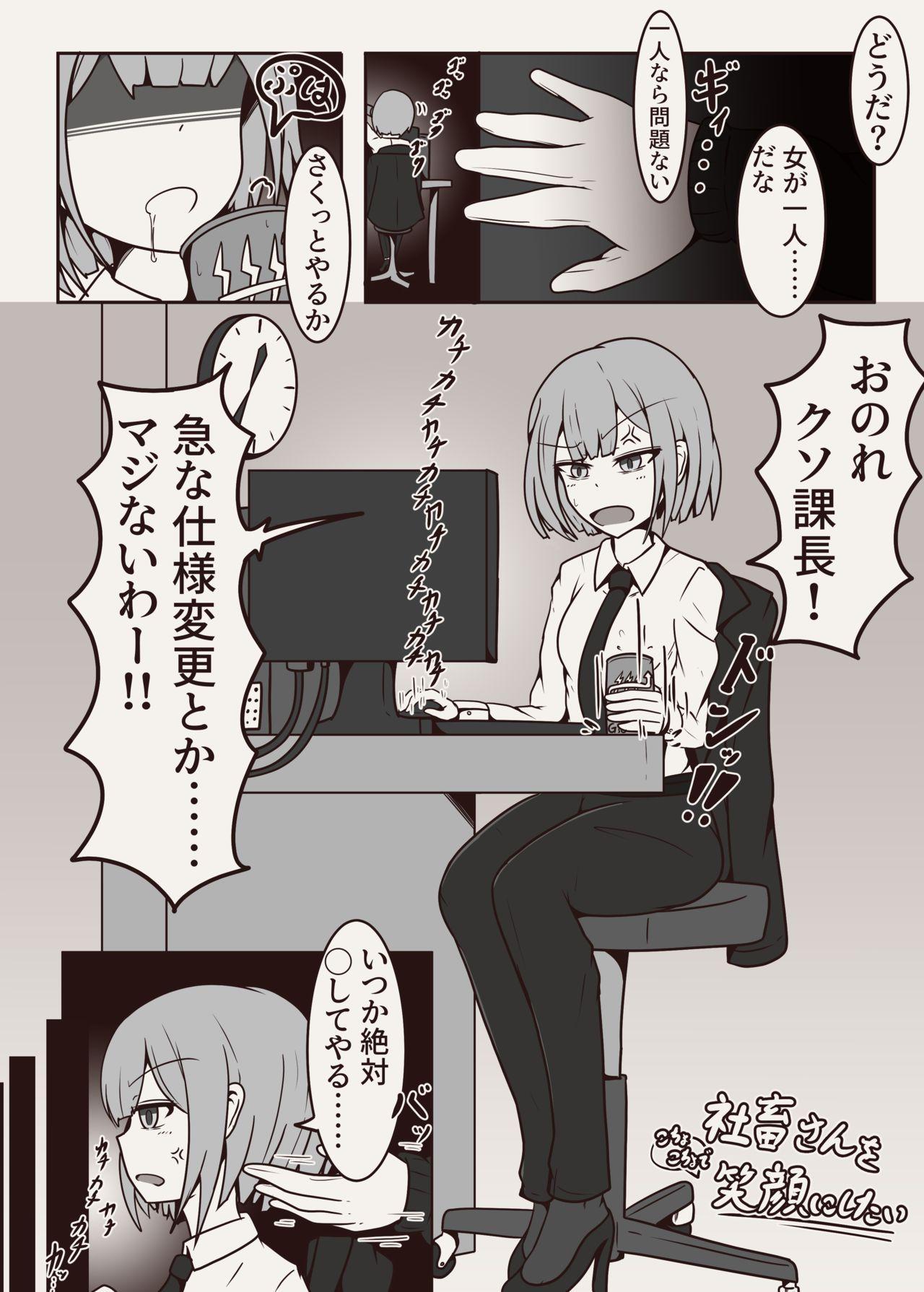 コチョコチョコミック 16