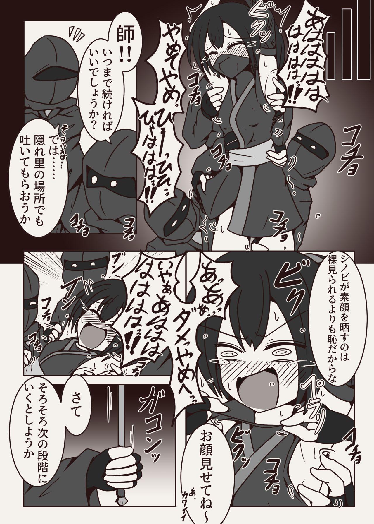 コチョコチョコミック 8