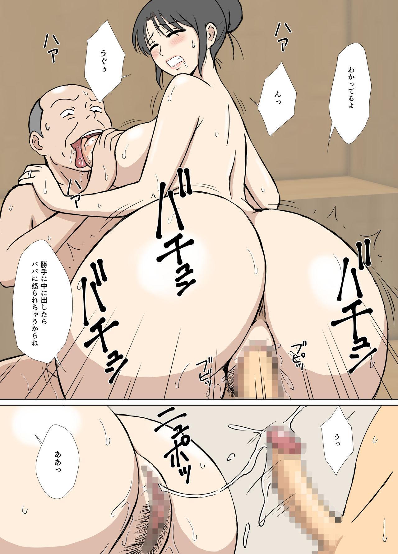 Iinari Tomodachi Mama o Sauna de Chichi Ijiri 23