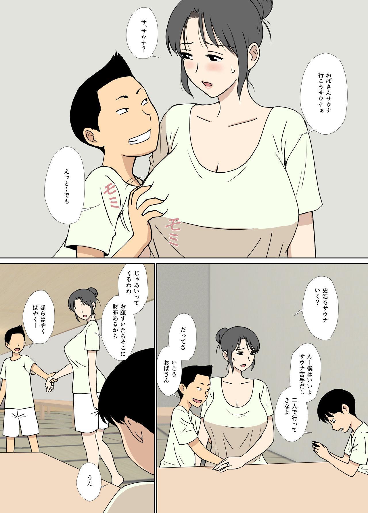 Iinari Tomodachi Mama o Sauna de Chichi Ijiri 2