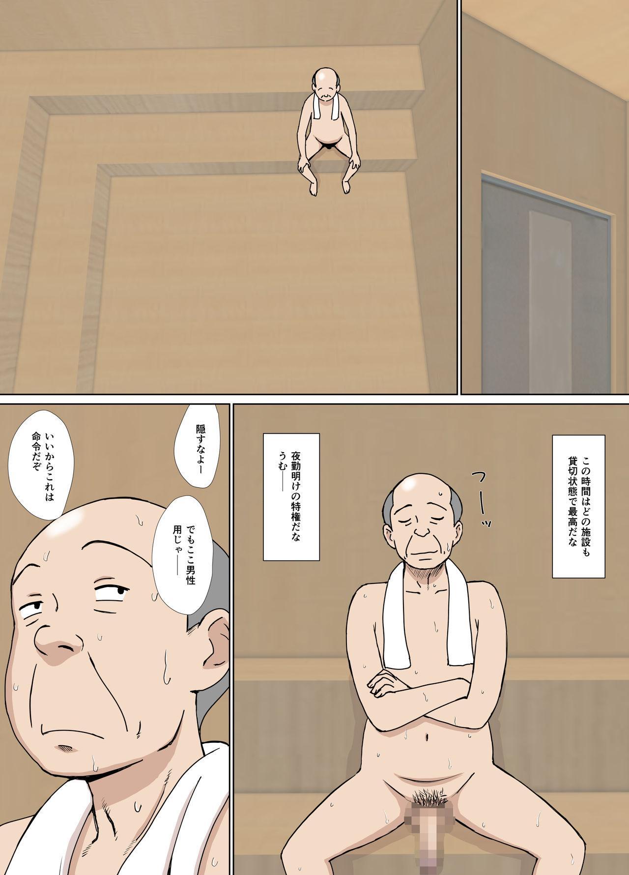 Iinari Tomodachi Mama o Sauna de Chichi Ijiri 3