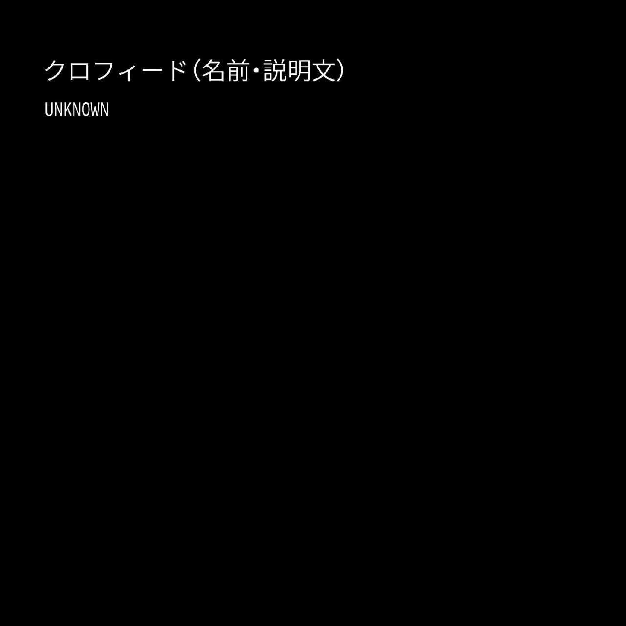 Futanari Dorei Gakuen-ka Keikaku 10 32