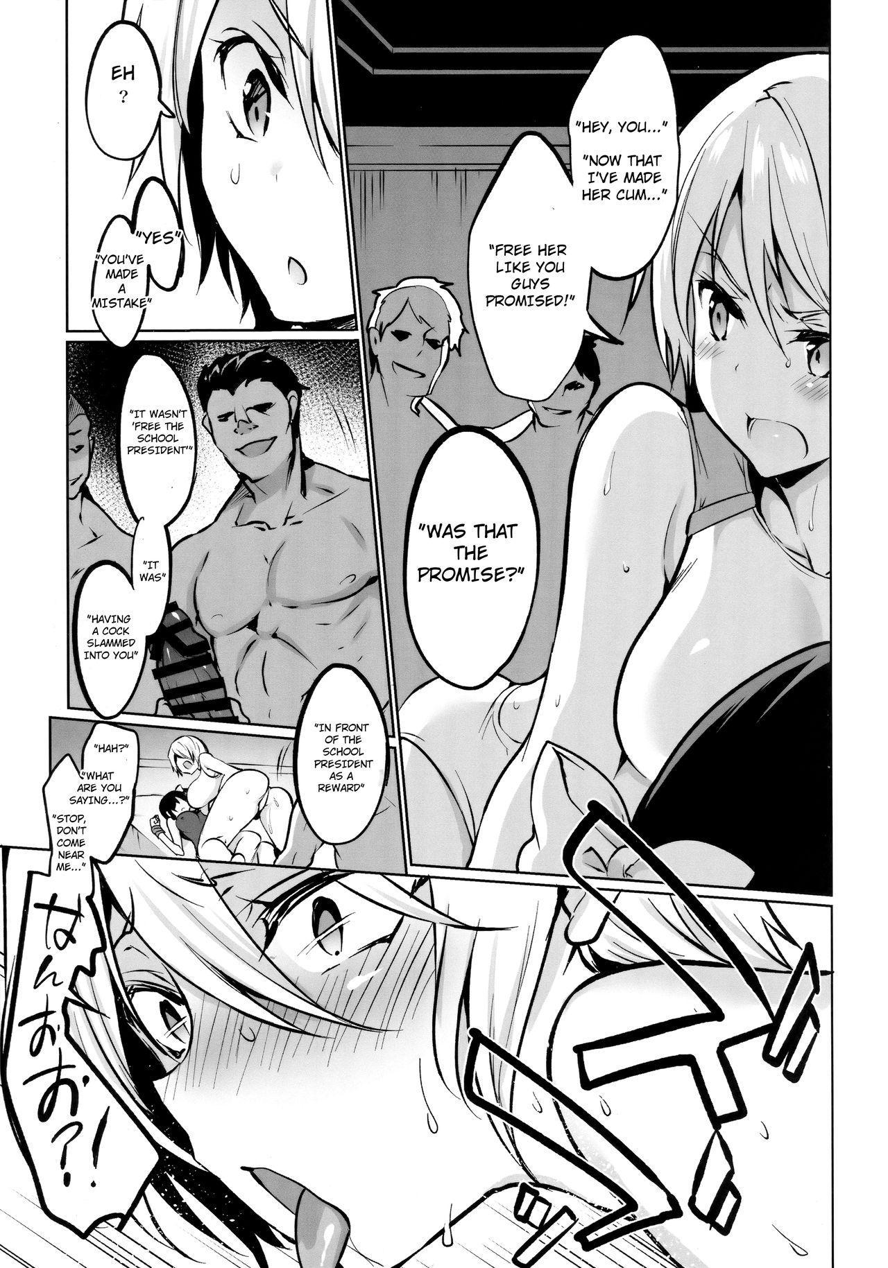 Gakkou de Seishun! 15 + Kakioroshi 13