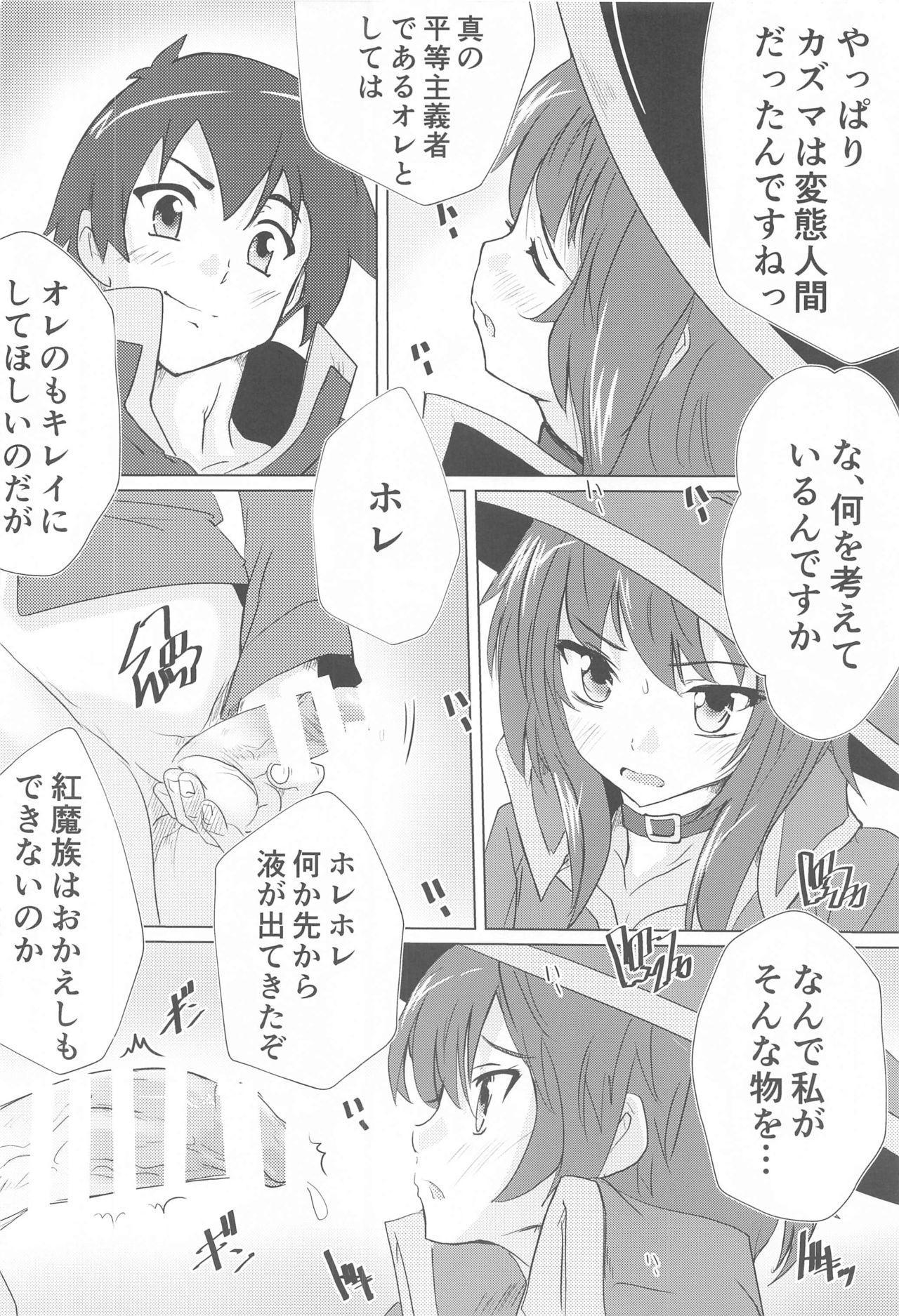 Megumin no Nichijou 6