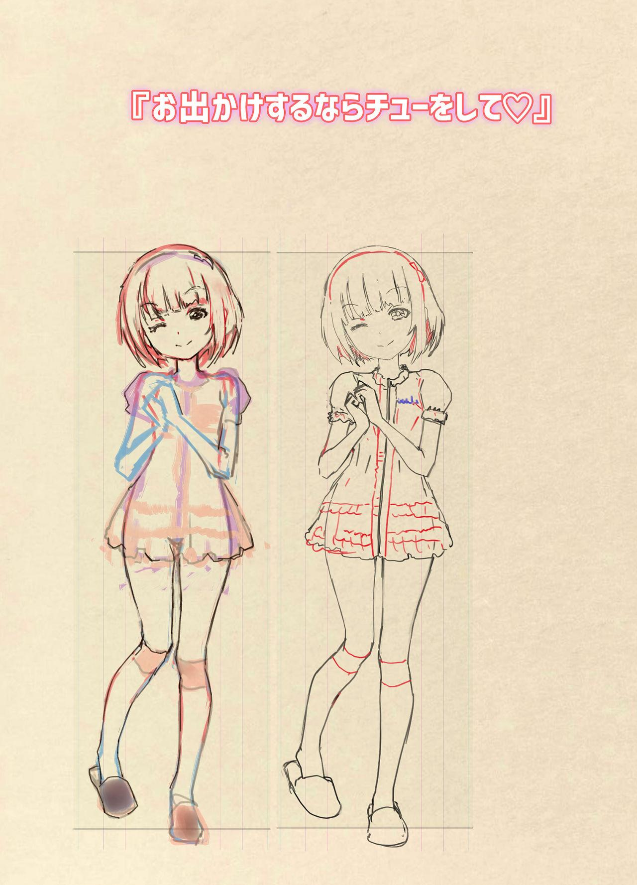 "Too Naughty Sister ""Marino's 135.8cm"" Icha LOVE Metamorphosis Report 24"