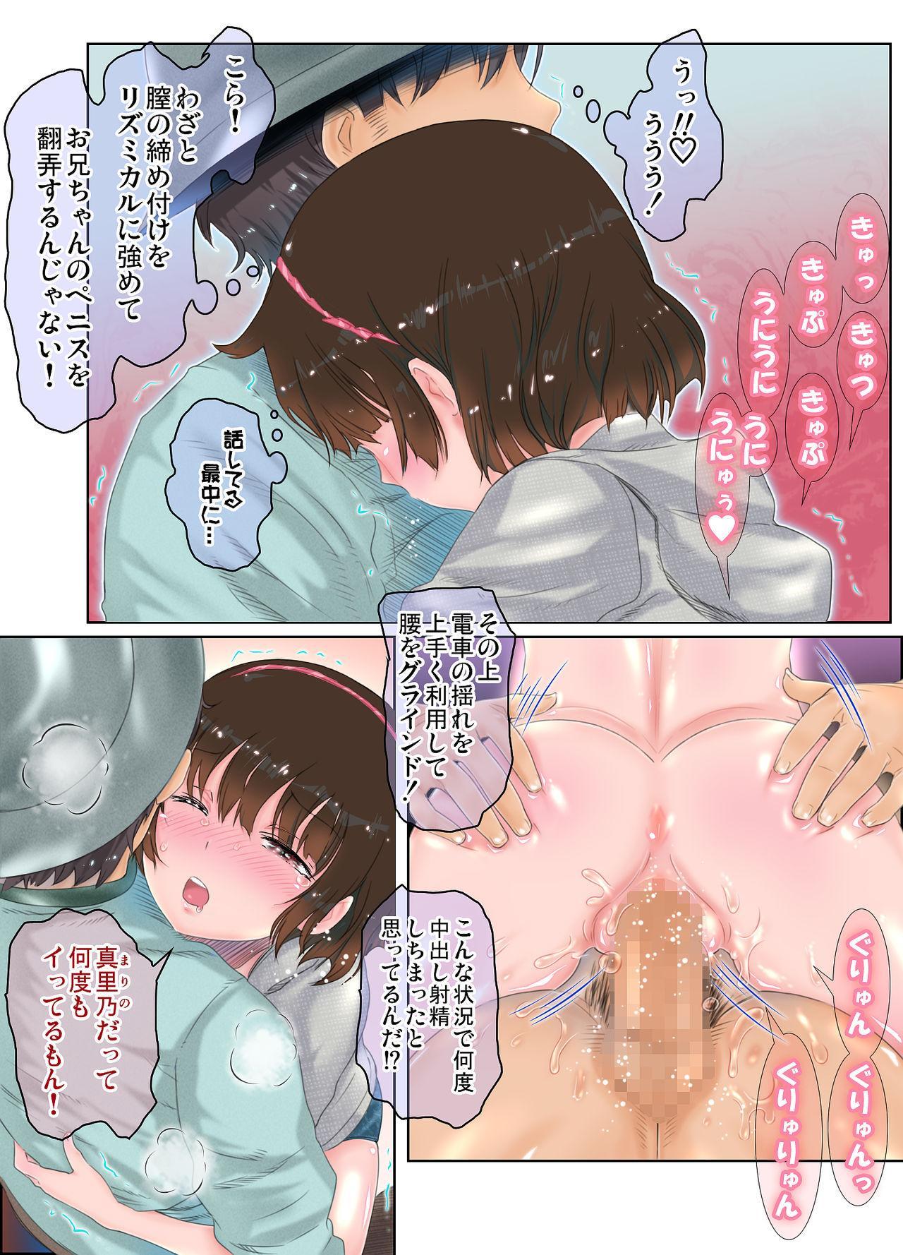 "Too Naughty Sister ""Marino's 135.8cm"" Icha LOVE Metamorphosis Report 85"