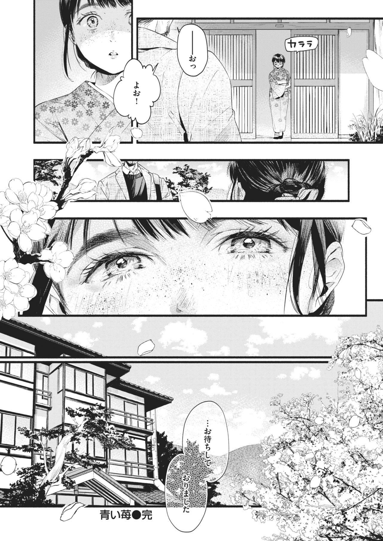 COMIC Shitsurakuten 2021-02 145