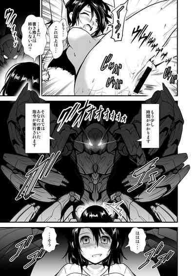 Robot ga Fuguai o Okoshite Taihen desu 9