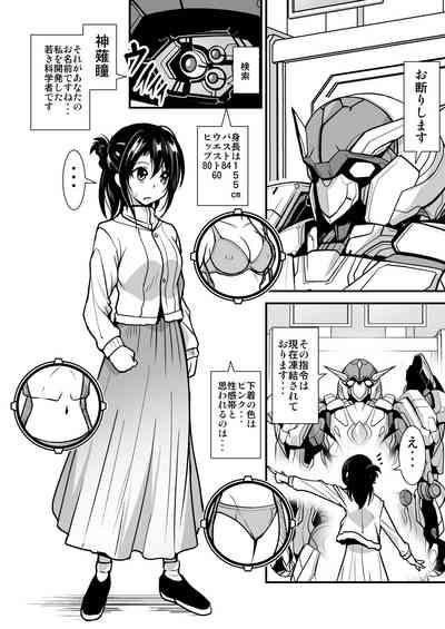 Robot ga Fuguai o Okoshite Taihen desu 2