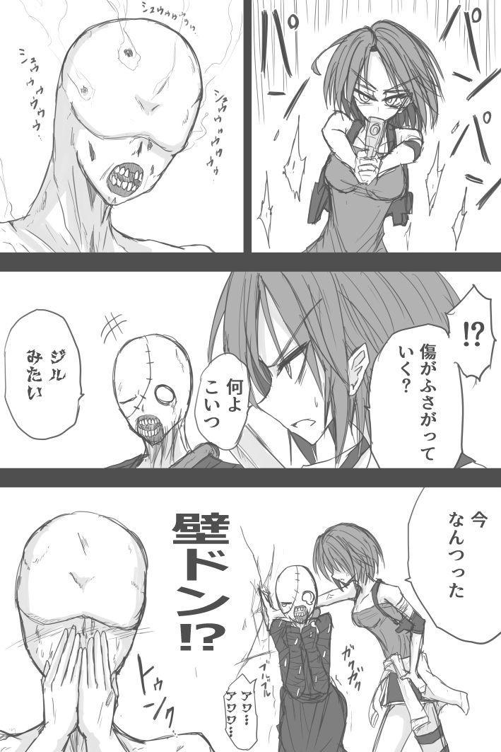 Jiru No Rasuto Esukepu 13