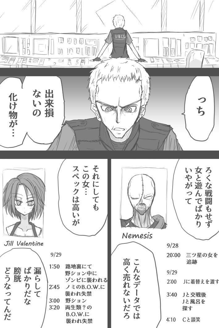 Jiru No Rasuto Esukepu 14