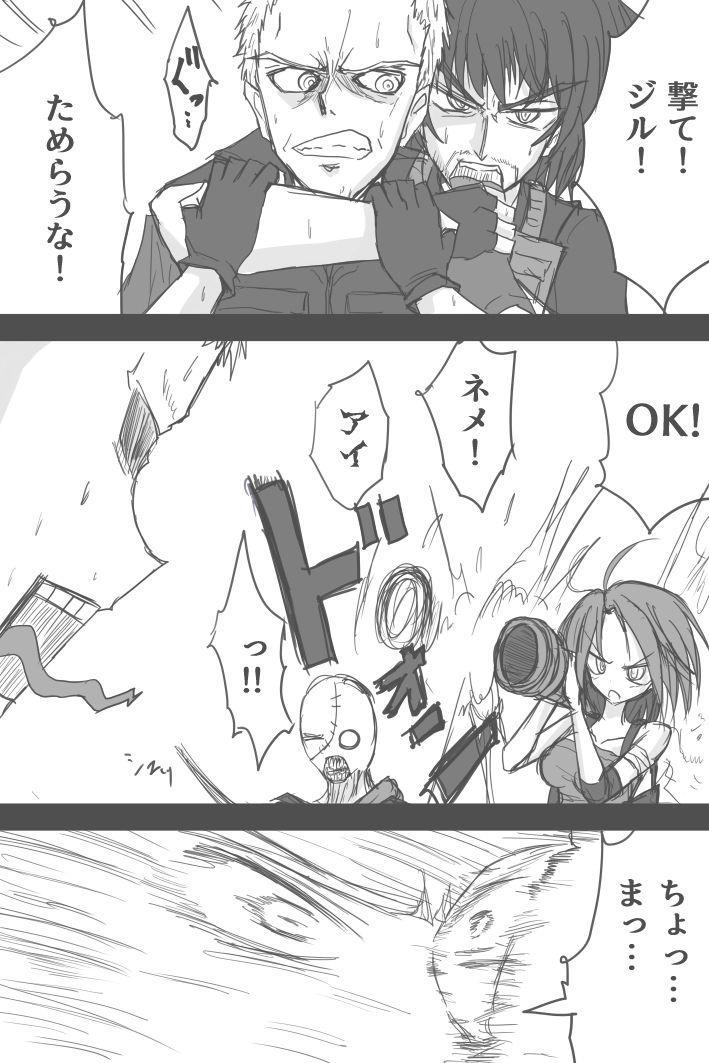 Jiru No Rasuto Esukepu 17