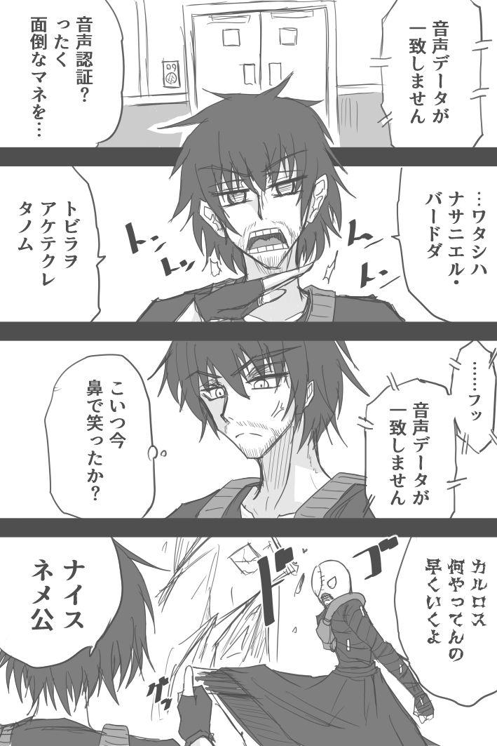Jiru No Rasuto Esukepu 2