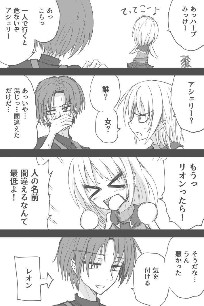 Ashurii-chan Kyuushutsu Geki 3
