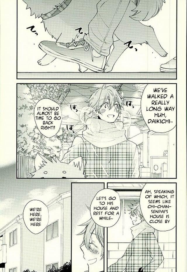 Ore no Kawaii Onaho Senpai 4 1