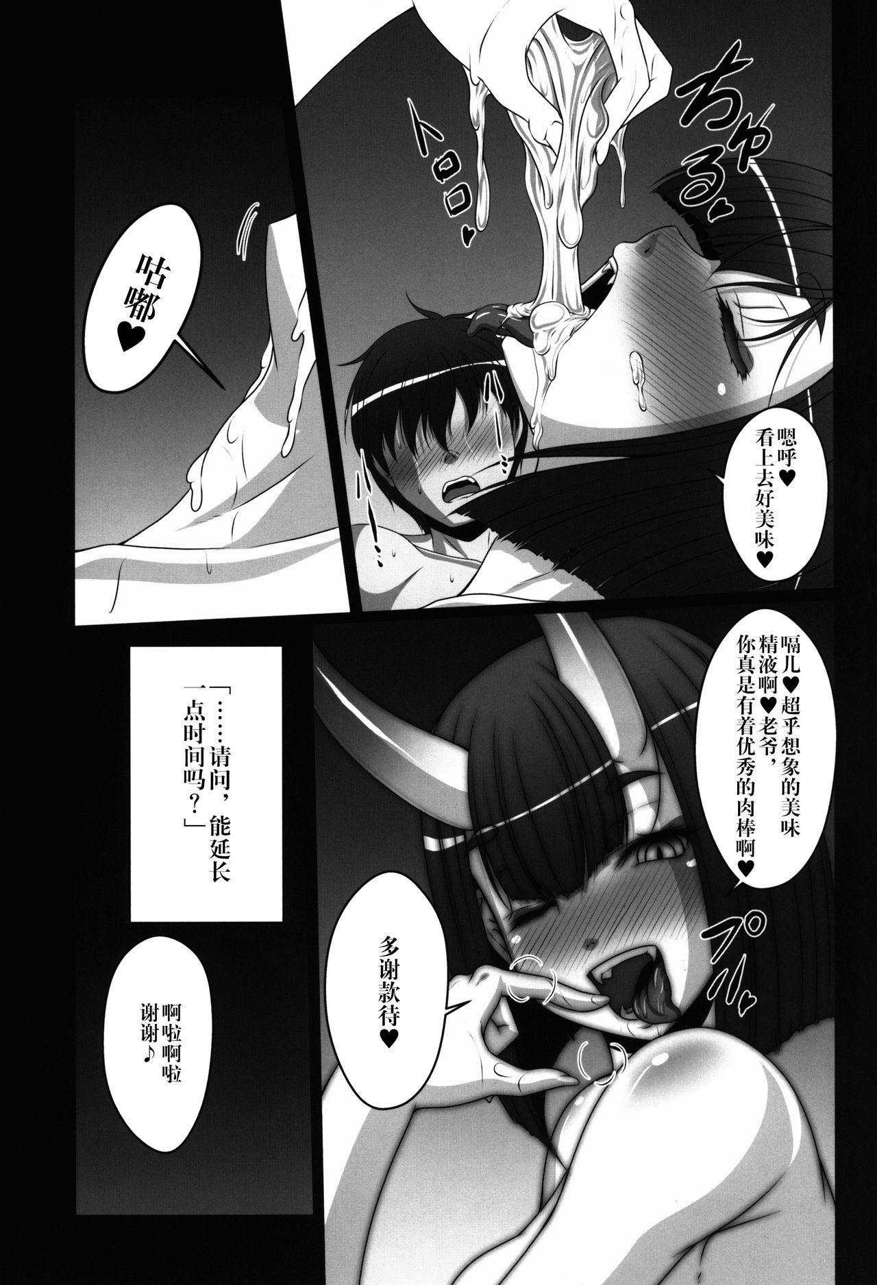 HOBBY'S BLOCK!! 26 Shuten DeliHeal Hon Shuten Yuujo Shunga Emaki 12