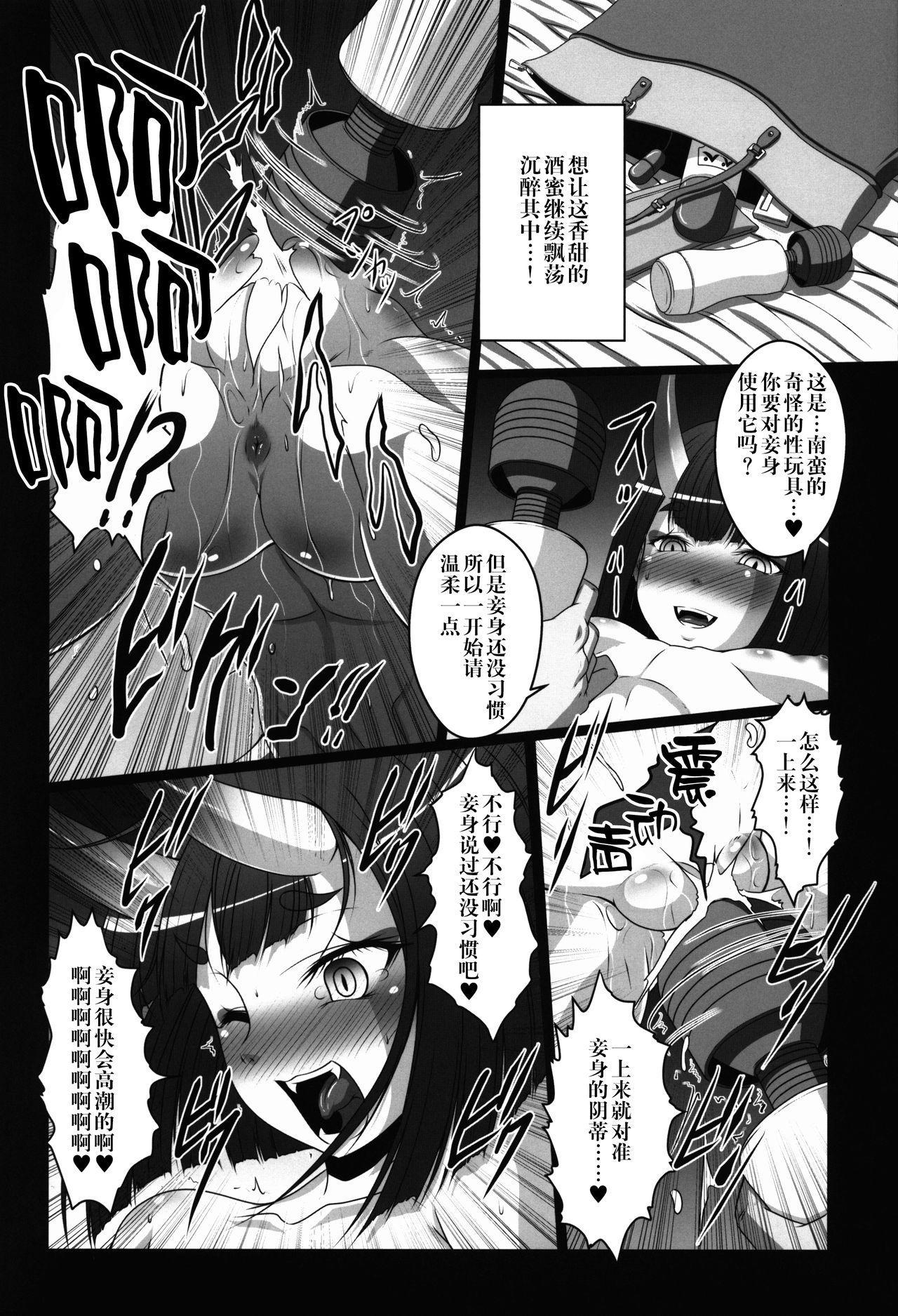 HOBBY'S BLOCK!! 26 Shuten DeliHeal Hon Shuten Yuujo Shunga Emaki 15