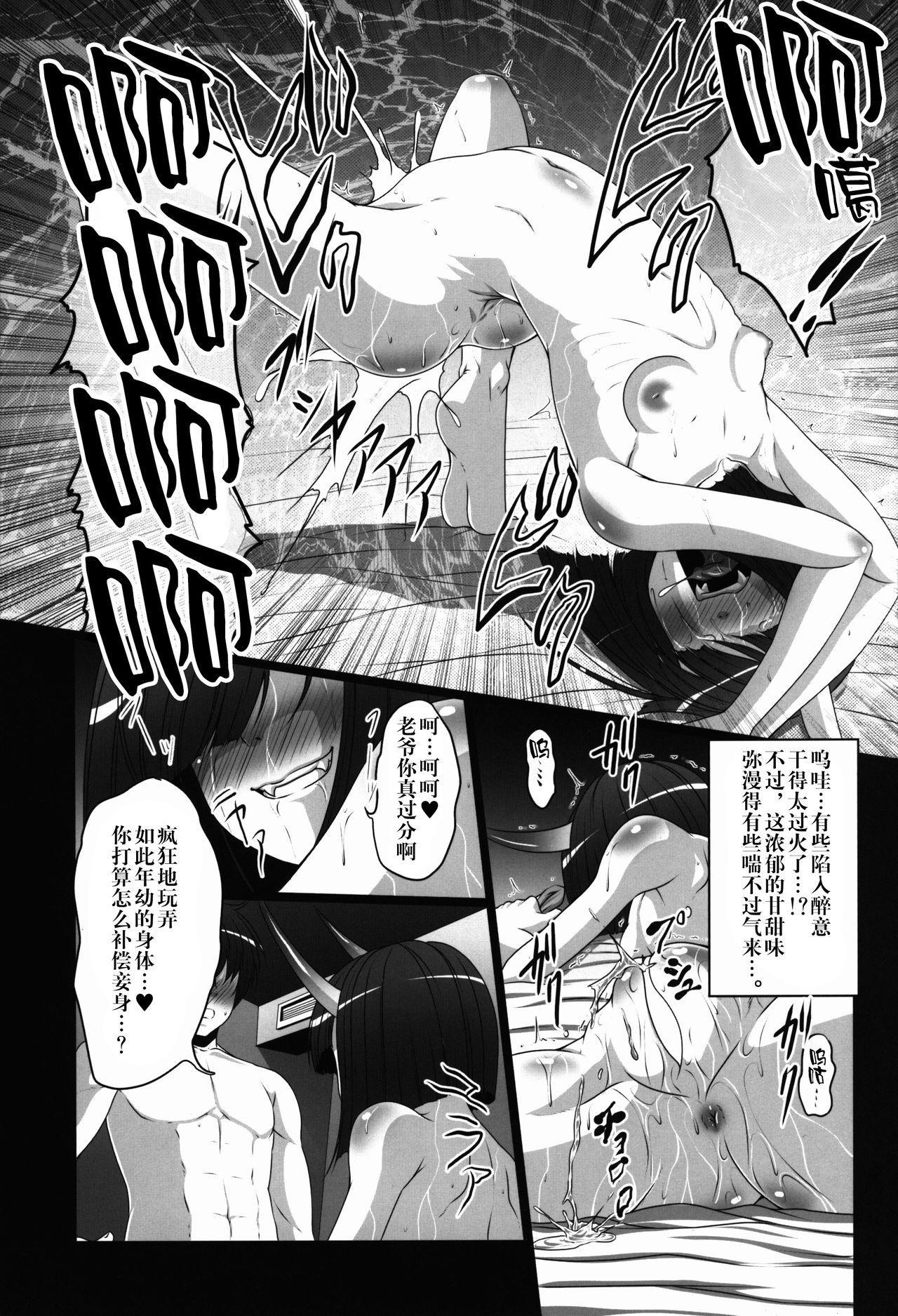 HOBBY'S BLOCK!! 26 Shuten DeliHeal Hon Shuten Yuujo Shunga Emaki 18