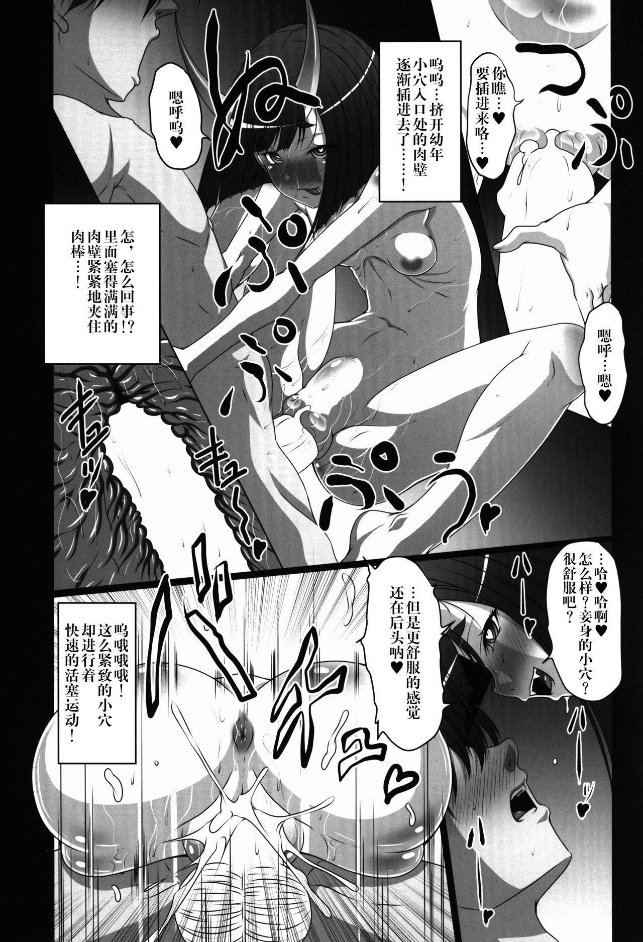 HOBBY'S BLOCK!! 26 Shuten DeliHeal Hon Shuten Yuujo Shunga Emaki 20