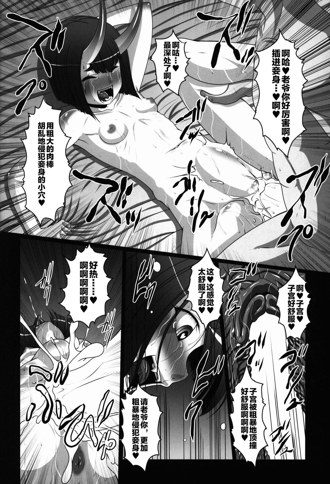 HOBBY'S BLOCK!! 26 Shuten DeliHeal Hon Shuten Yuujo Shunga Emaki 23