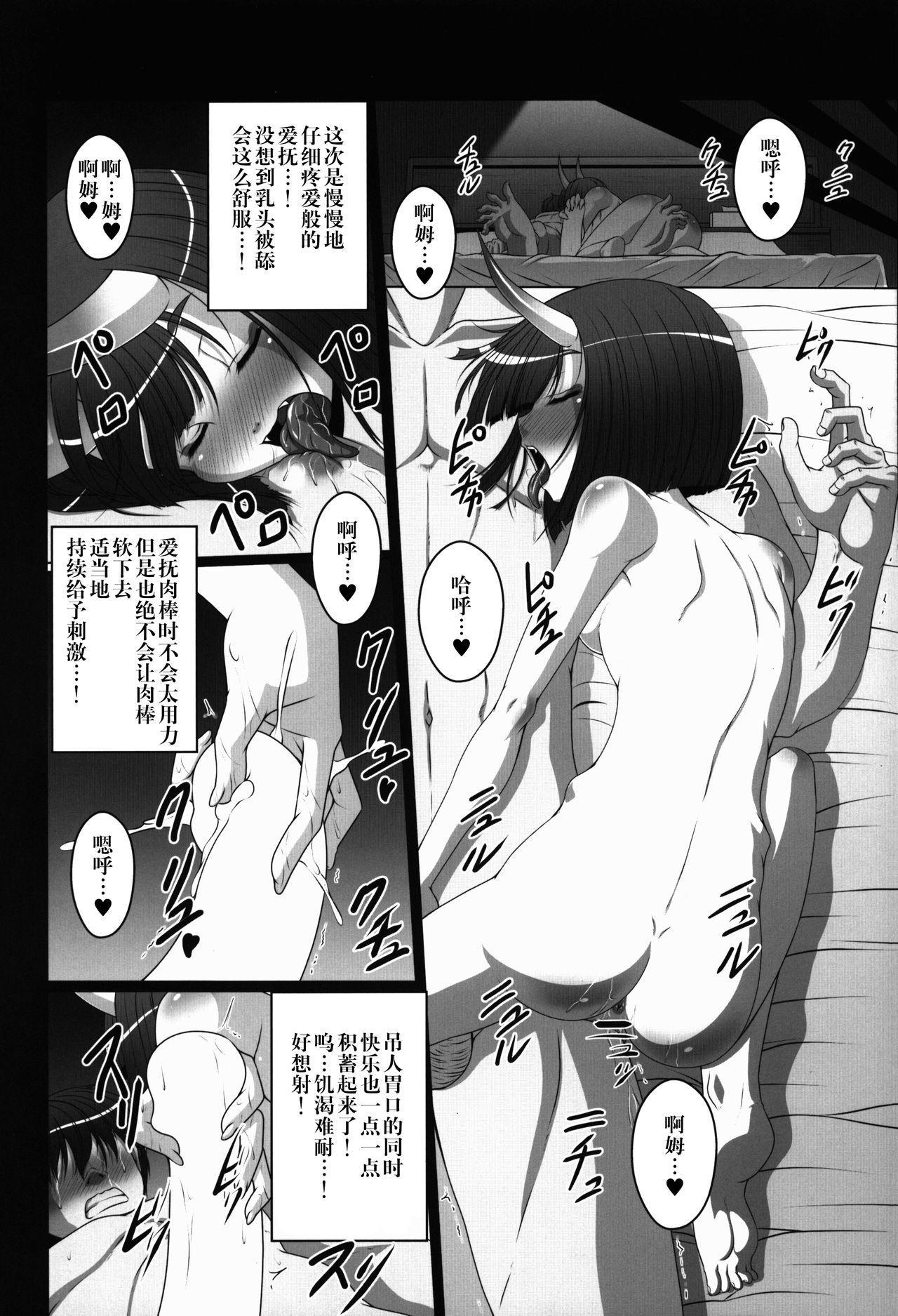 HOBBY'S BLOCK!! 26 Shuten DeliHeal Hon Shuten Yuujo Shunga Emaki 7