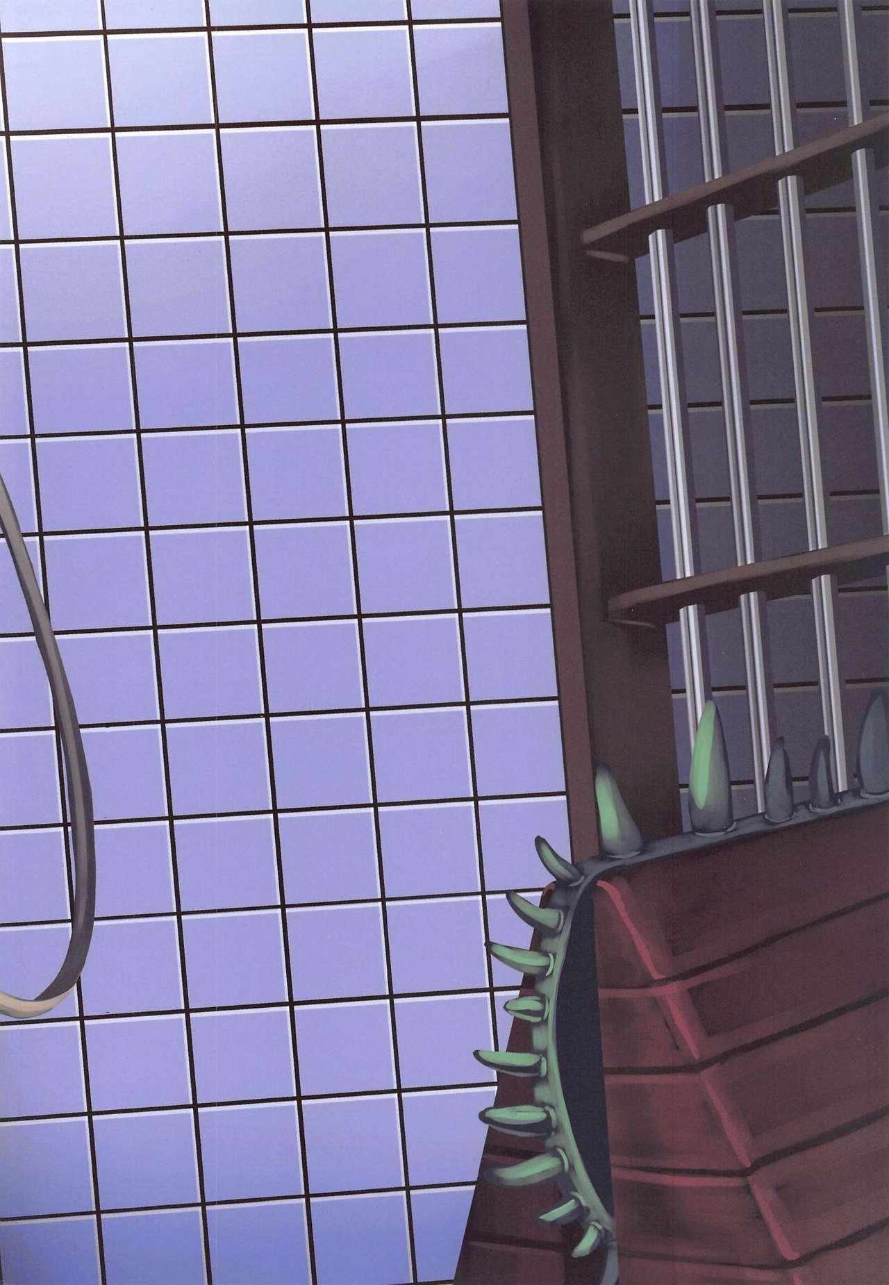 Oni Maid Rem Jinmon Chousho 19