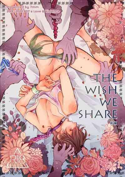 The wish we share 01-03 Chinese 0