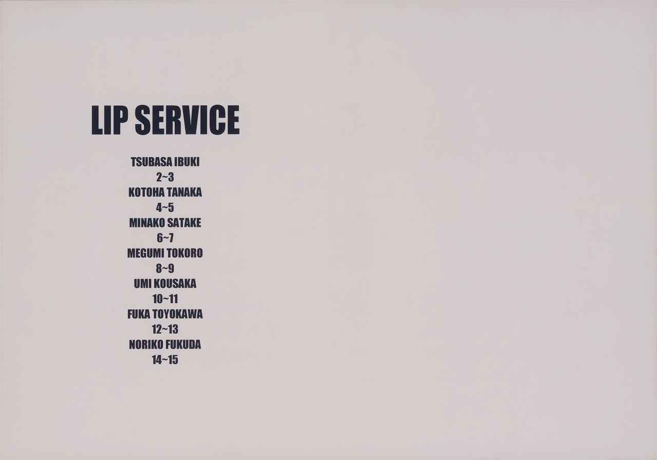 LIP SERVICE 1