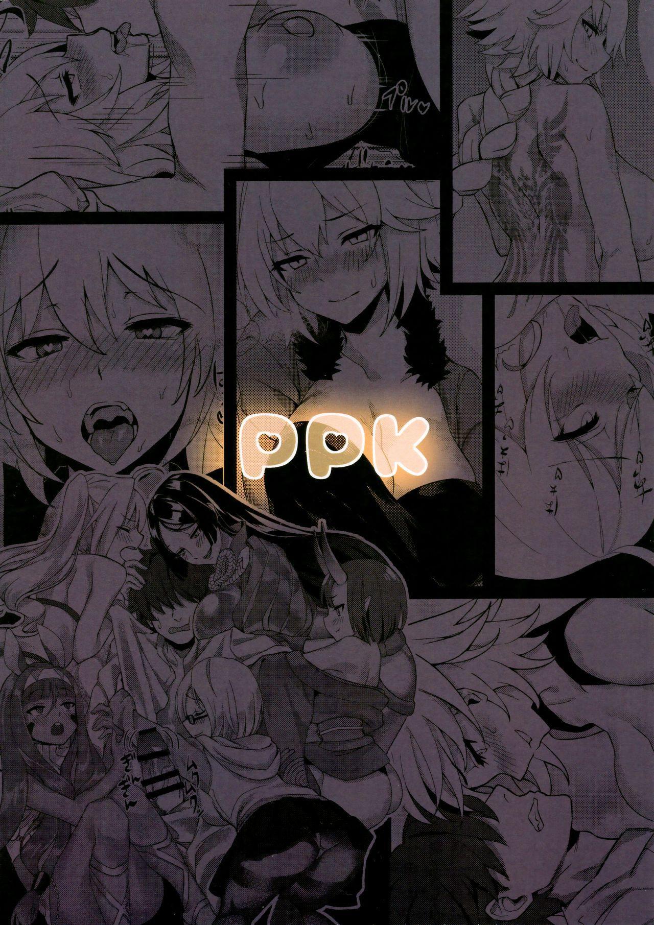 (CT34) [Punipunikan (Poriuretan)] Muramura H Alter-chan | Horny and Dirty Alter-chan (Fate/Grand Order) [English] [Nisor] 25