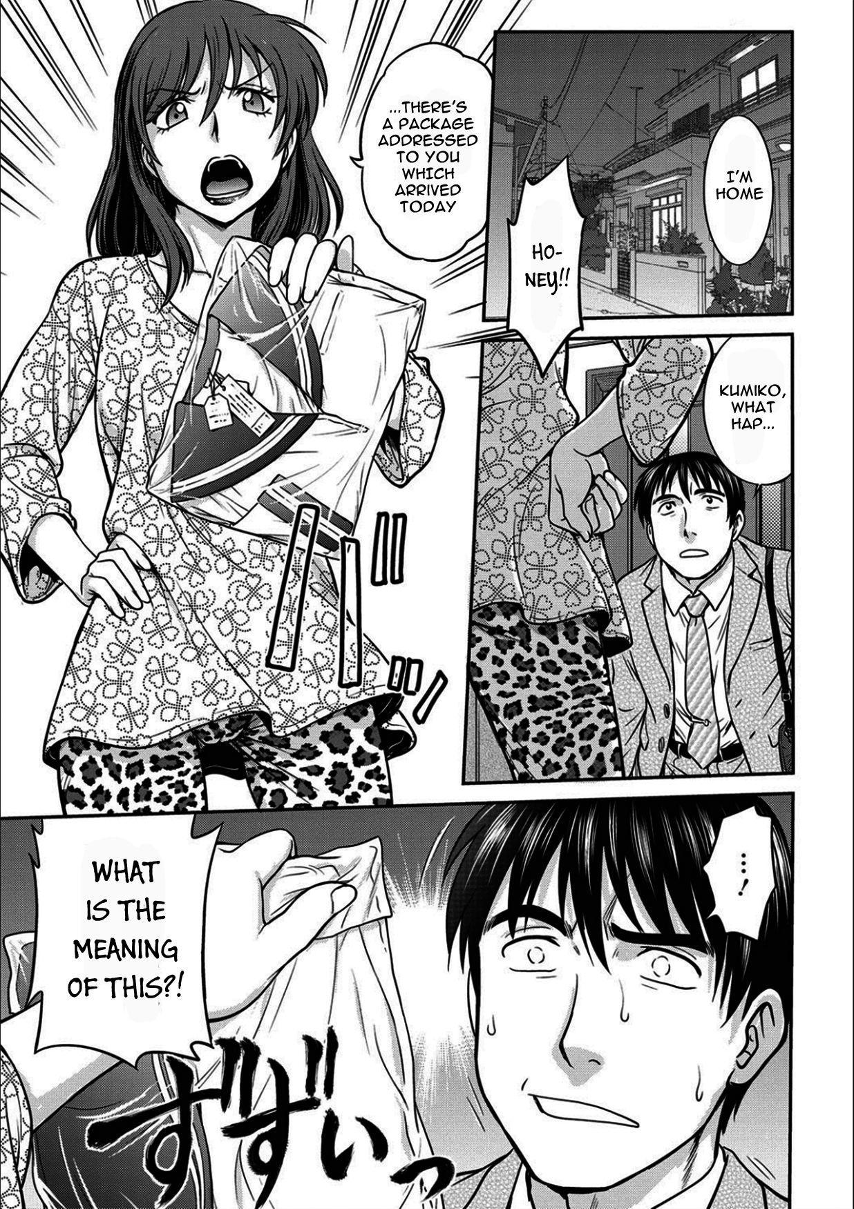 Otto ga Totsuzen Seiheki wo Kokuhaku Shite Kita ndesu ga... | My Hubby Suddenly Told Me His Fetish... 0
