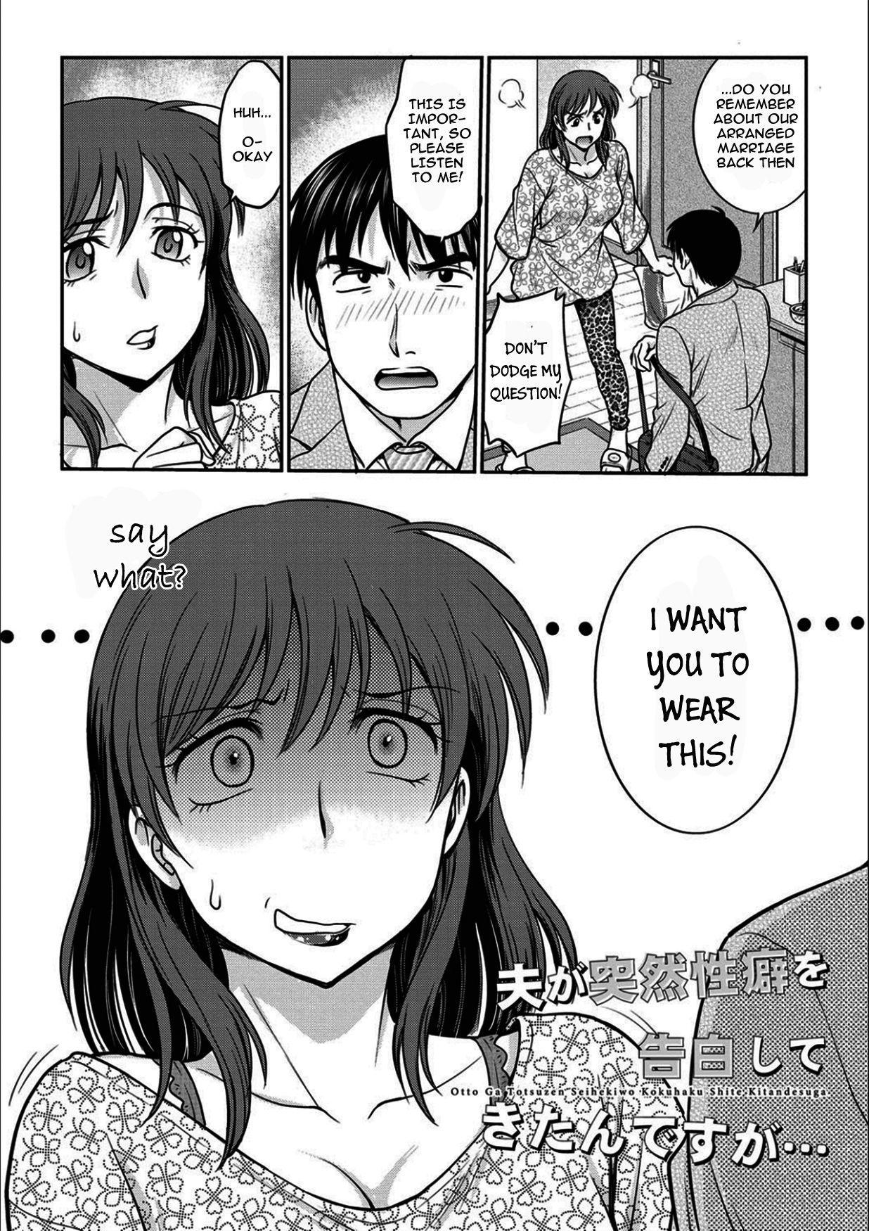 Otto ga Totsuzen Seiheki wo Kokuhaku Shite Kita ndesu ga... | My Hubby Suddenly Told Me His Fetish... 1