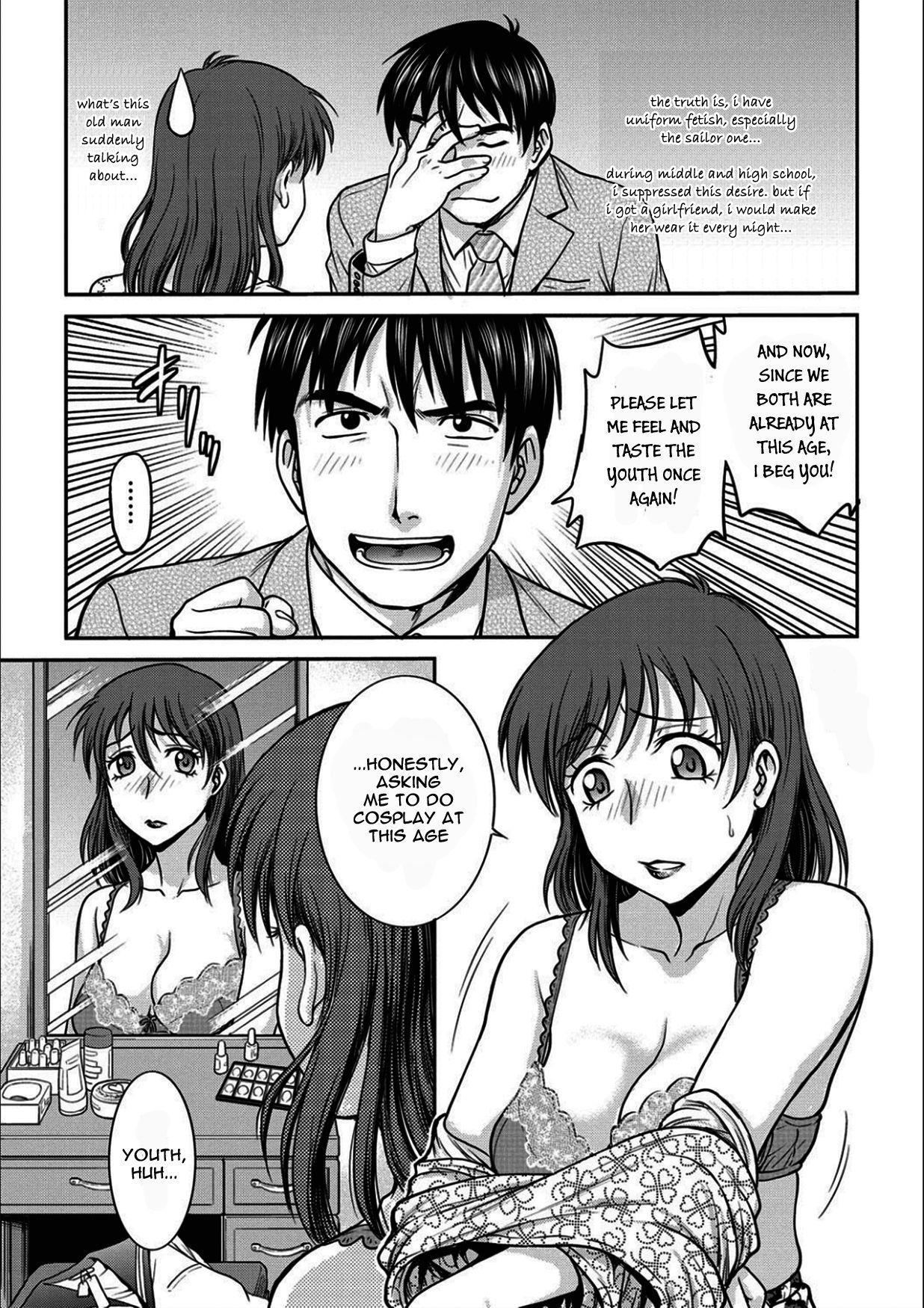 Otto ga Totsuzen Seiheki wo Kokuhaku Shite Kita ndesu ga... | My Hubby Suddenly Told Me His Fetish... 2