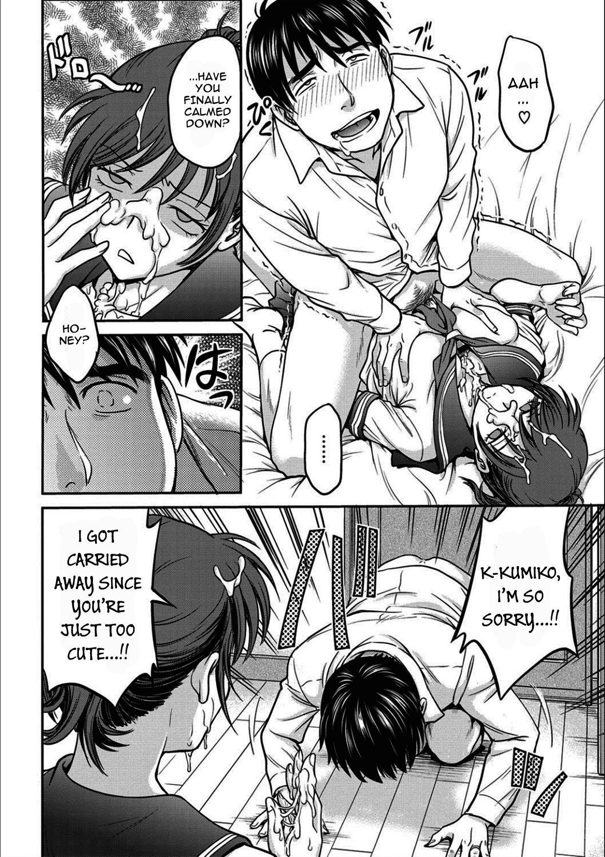 Otto ga Totsuzen Seiheki wo Kokuhaku Shite Kita ndesu ga... | My Hubby Suddenly Told Me His Fetish... 7
