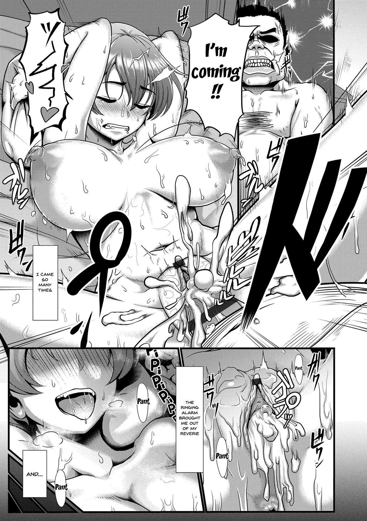Sakare Seishun!! Ragai Katsudou | Prospering Youth!! Nude Outdoor Exercises Ch. 1-3 21