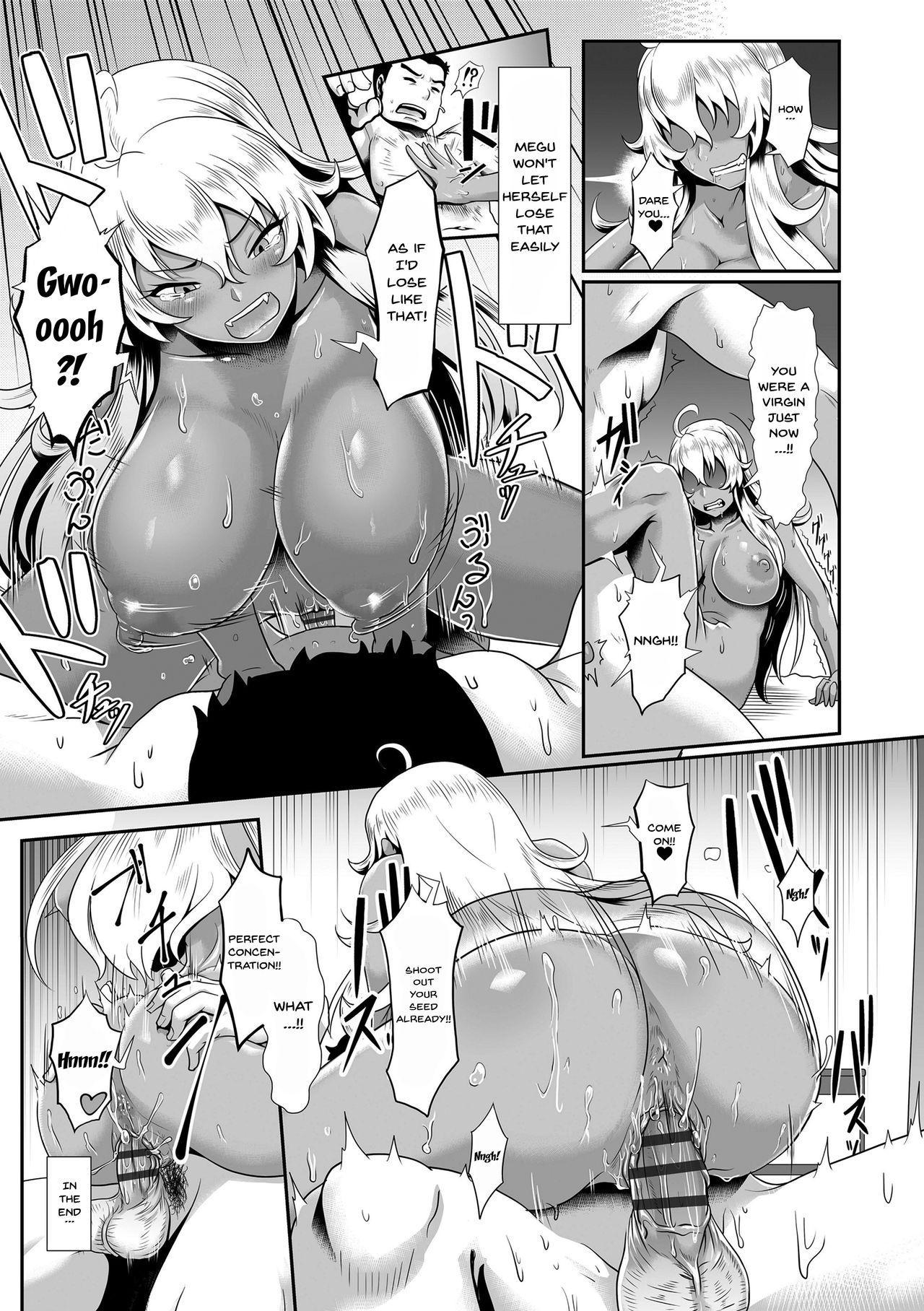 Sakare Seishun!! Ragai Katsudou | Prospering Youth!! Nude Outdoor Exercises Ch. 1-3 37