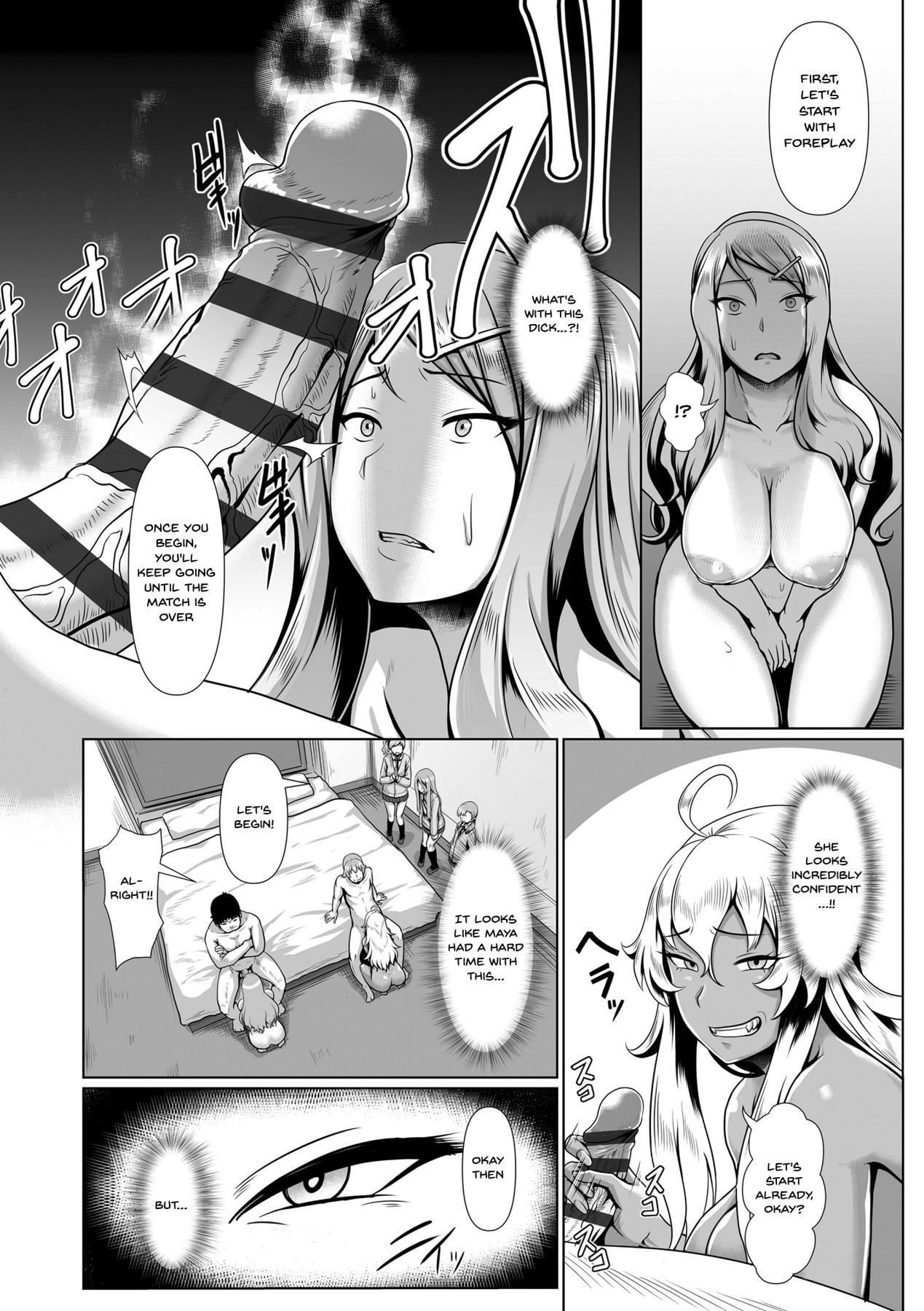 Sakare Seishun!! Ragai Katsudou | Prospering Youth!! Nude Outdoor Exercises Ch. 1-3 48