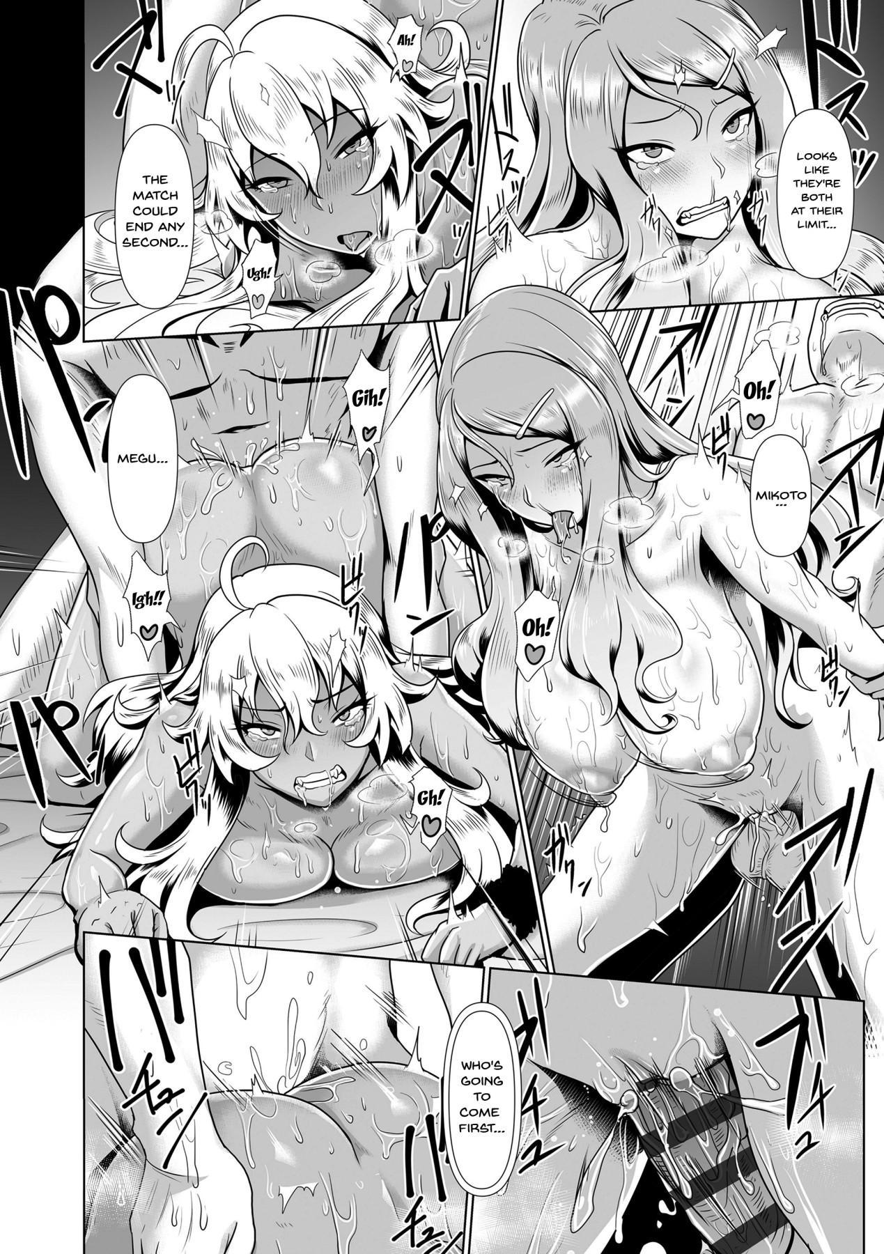 Sakare Seishun!! Ragai Katsudou | Prospering Youth!! Nude Outdoor Exercises Ch. 1-3 60