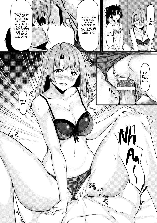 [Haraita] Akane-san no Yokodori Lesson   Akane-san's Stealing Lesson (2D Comic Magazine Ero Bitch ni Netorareta Otoko-tachi Vol. 2) [English] [Panatical] [Digital] 10