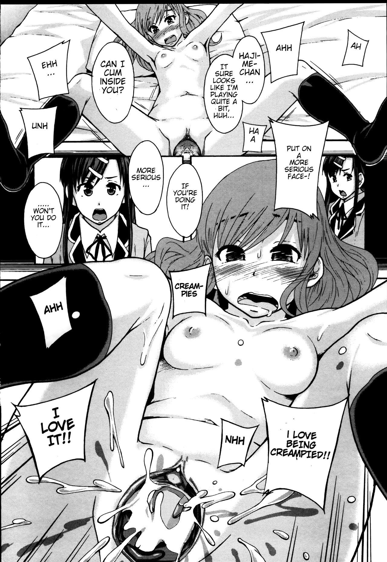 AV Joyuu ni Narou!   Will be a Porno Star! Ch. 1 39