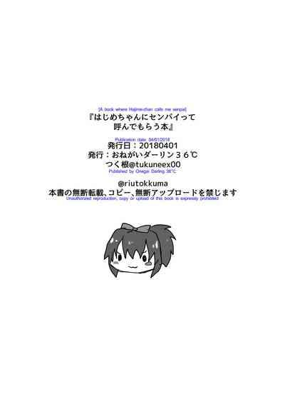 Hajimesan Calls me Senpai 9