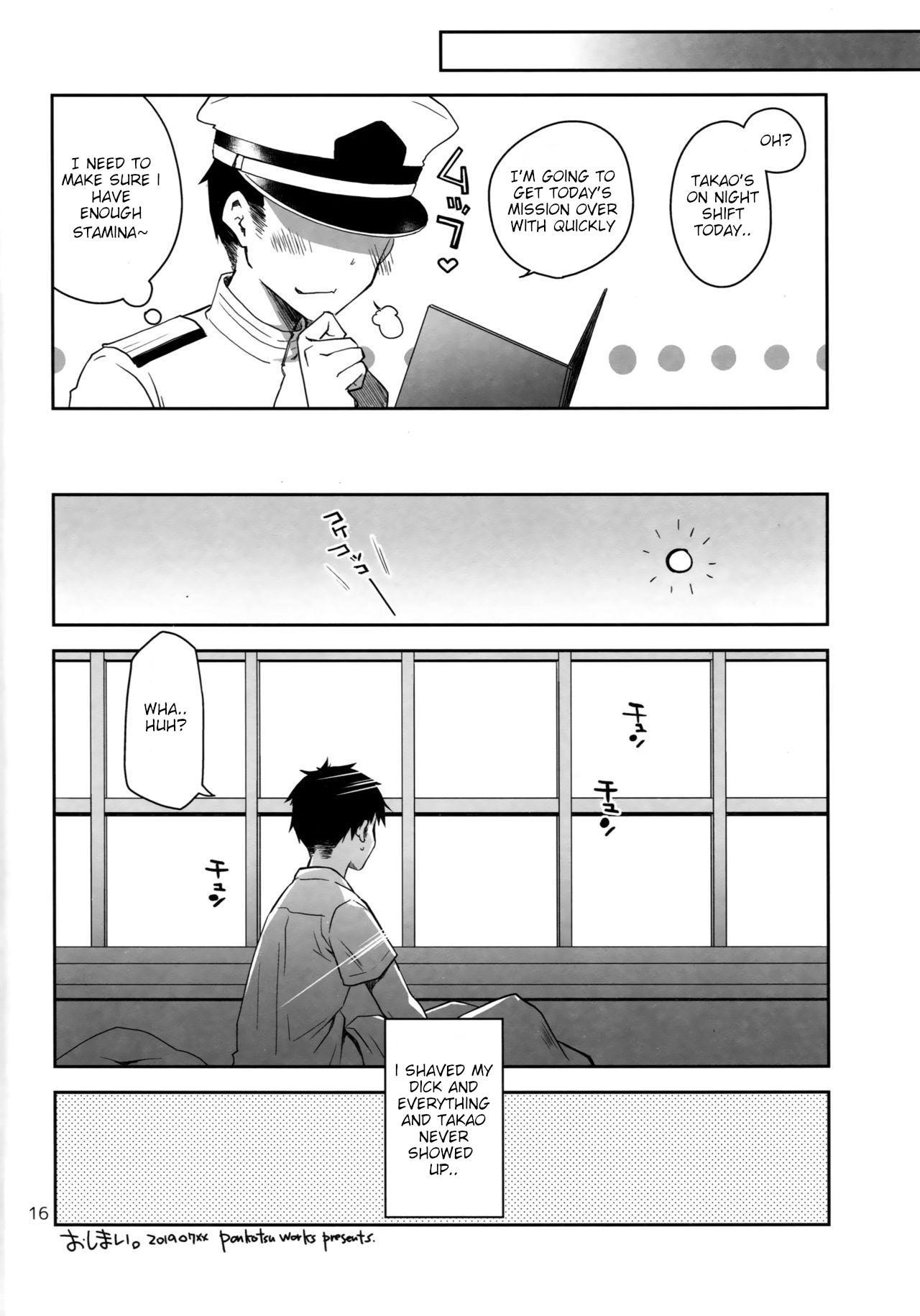 Onee-san to Tokubetsu Ninmu 14