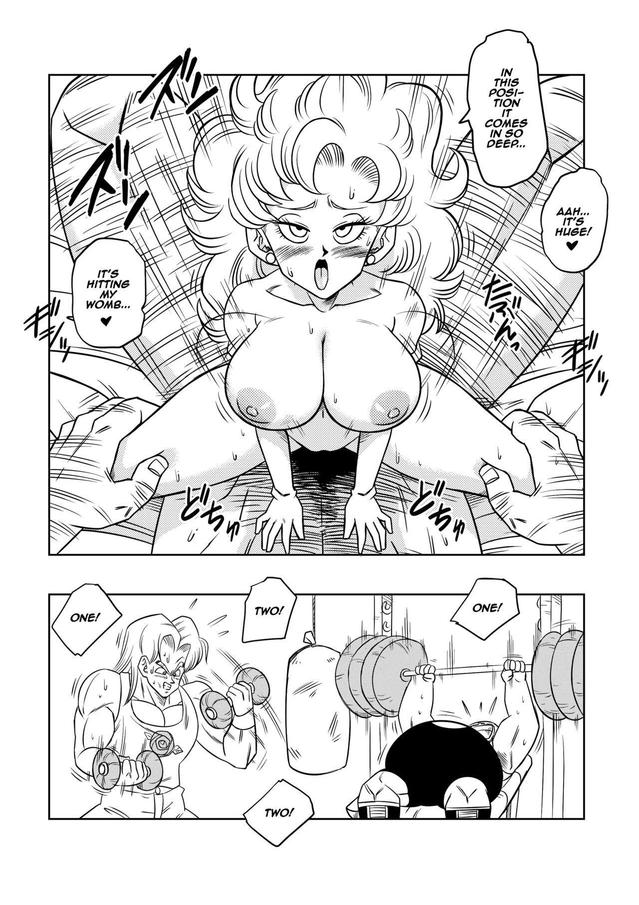 Mr. Satan's Secret Training 14