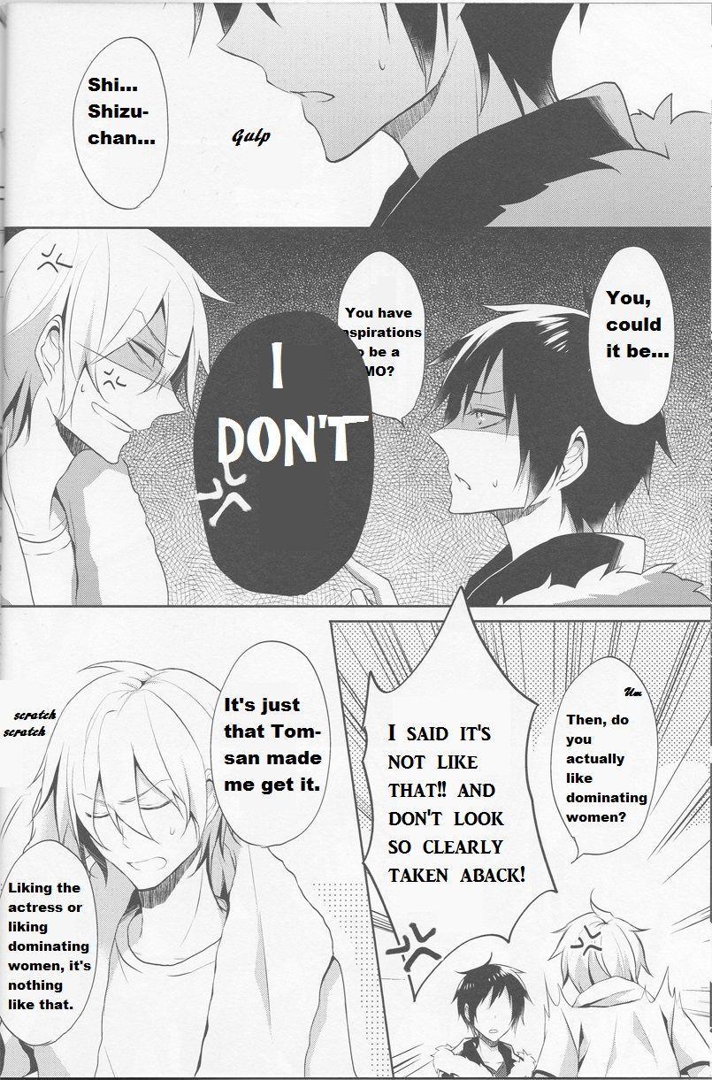 [no fate (Yuzuriha)] Shizu-chan no Himitsu o Shichatta!? | I Know Shizu-chan's Secret!? (Durarara!!) [English] {KCK-Amateur} 10