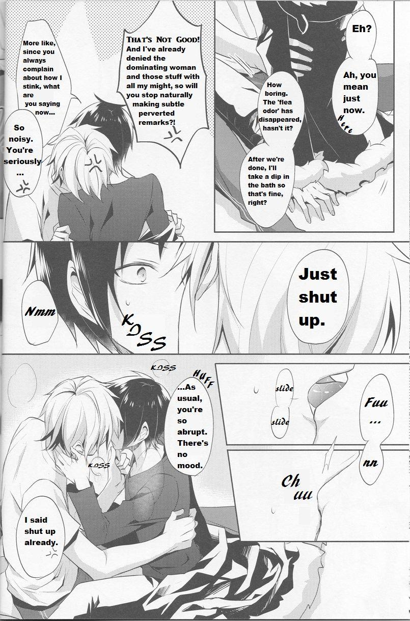 [no fate (Yuzuriha)] Shizu-chan no Himitsu o Shichatta!? | I Know Shizu-chan's Secret!? (Durarara!!) [English] {KCK-Amateur} 12