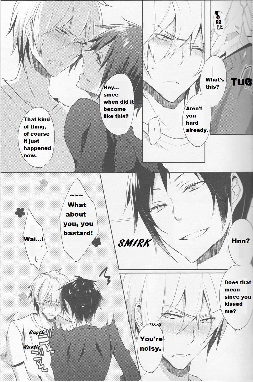 [no fate (Yuzuriha)] Shizu-chan no Himitsu o Shichatta!? | I Know Shizu-chan's Secret!? (Durarara!!) [English] {KCK-Amateur} 13