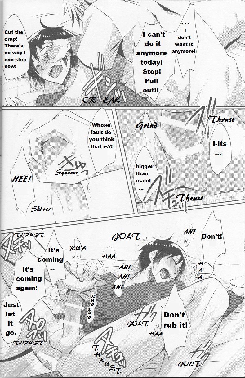 [no fate (Yuzuriha)] Shizu-chan no Himitsu o Shichatta!? | I Know Shizu-chan's Secret!? (Durarara!!) [English] {KCK-Amateur} 24